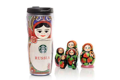 Starbucks-Tumbler-1